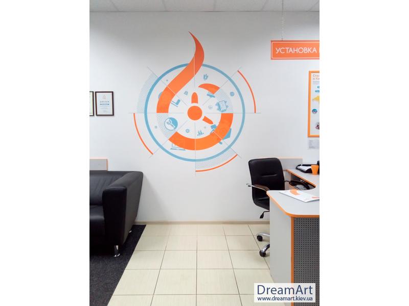 Трафаретная роспись стен Логотип на стене Нанесение логотипа на стену Брендирование стен